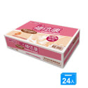 三多補體康低蛋白營養配方240ml X24罐