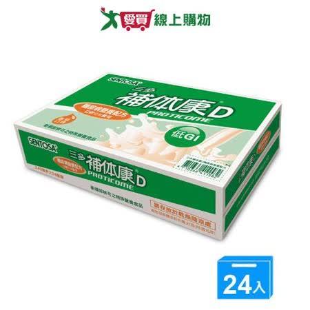 三多補體康D糖尿病營養配方240ml X24罐