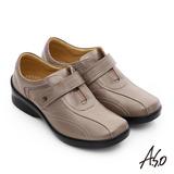 A.S.O 3E寬楦 全真皮金箔流線型魔鬼氈休閒鞋(卡其)
