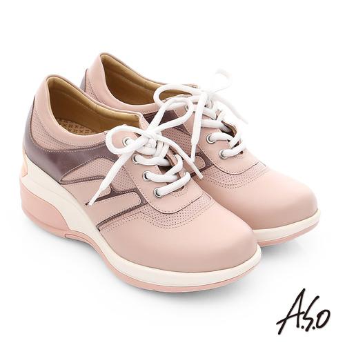 A.S.O 抗震美型 牛皮綁帶奈米楔型休閒鞋(粉紅)