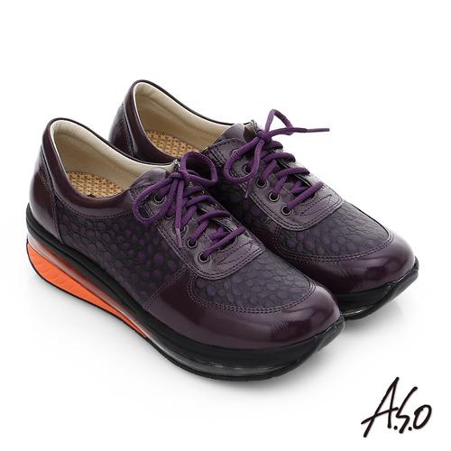 A.S.O 活力微笑 牛皮雙層抗震綁帶奈米休閒鞋(紫)