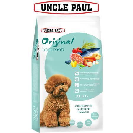保羅叔叔 田園生機 低敏室內犬狗食10kg