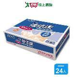 三多補體康高纖高鈣營養配方240ml*24罐