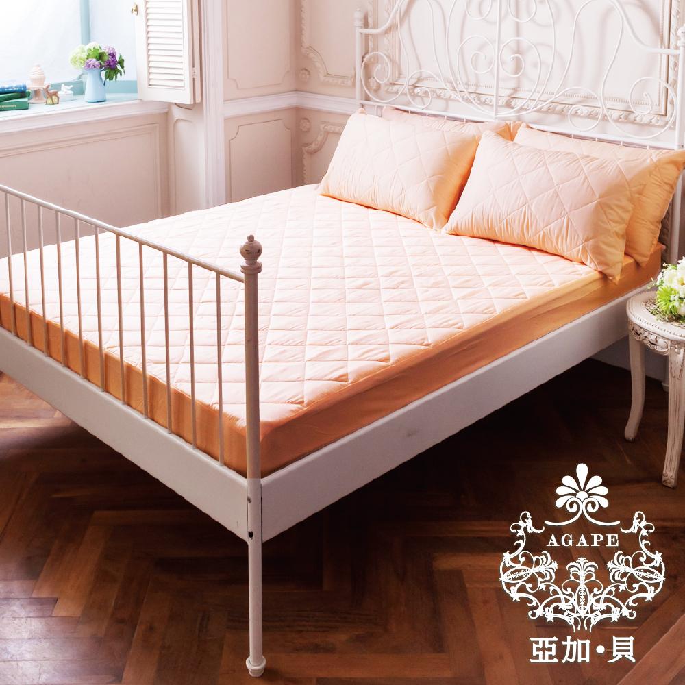 標準雙人-【AGAPE亞加‧貝】 MIT台灣精製《亮麗膚》防潑水專利防蹣抗菌床包式保潔墊 -雙人5x6.2尺 150x186公分