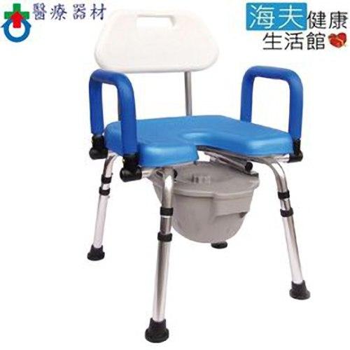 【海夫健康生活館】杏華 鋁製 洗澡椅 便盆椅 (SHU588)