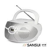 《寵愛媽咪響好禮 》 SANSUI山水 CD/FM/AUX 手提式音響(SB-D30)