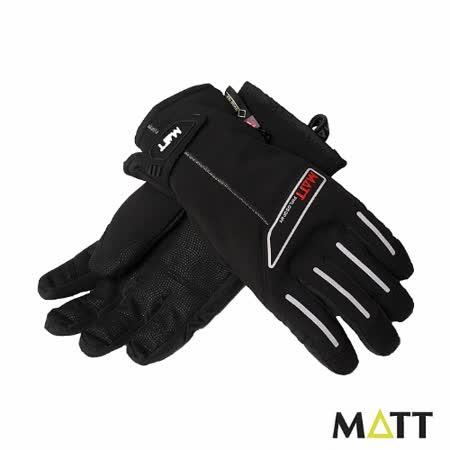 SNOWTRAVEL MATT西班牙 PRIMALOFT保暖GTX防水手套
