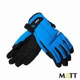 SNOWTRAVEL MATT西班牙 PRIMALOFT保暖GTX防水手套(藍色)