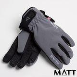 SNOWTRAVEL MATT西班牙 PRIMALOFT保暖GTX防水手套(可觸控)(灰色)