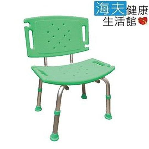 【海夫健康生活館】杏華 鋁合金 有背洗澡椅