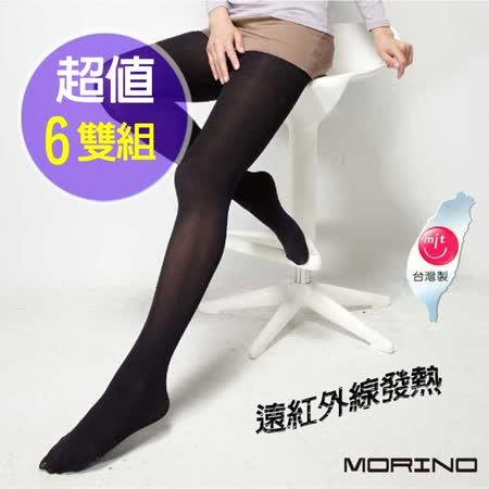 MORINO摩力諾 遠紅外線保暖褲襪