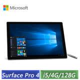 (福利品) Microsoft Surface Pro 4 i5 4G/128GB SSD Win10 Pro 12.3吋平板電腦 (不含鍵盤)