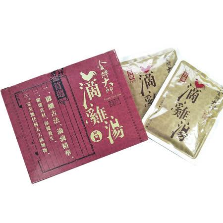 【金牌大師 】 滴雞精4盒(每盒/10包)