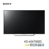 SONY 65吋 4K液晶電視 KD-65X7500D