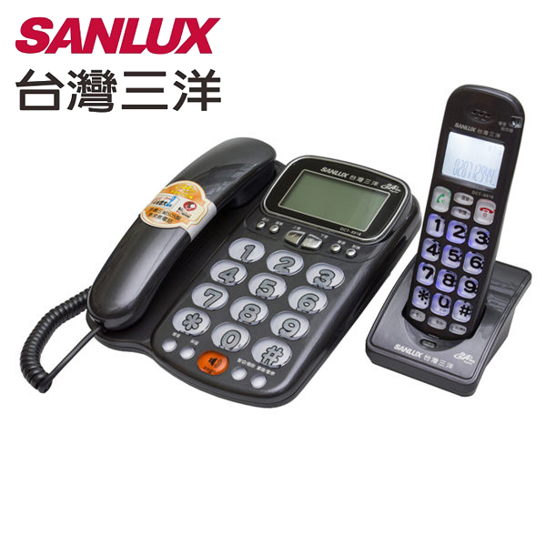台灣三洋SANLUX數位無線電話機 二色可選 DCT-8916