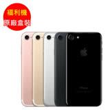 福利品 iPhone 7 Plus 128G 九成新