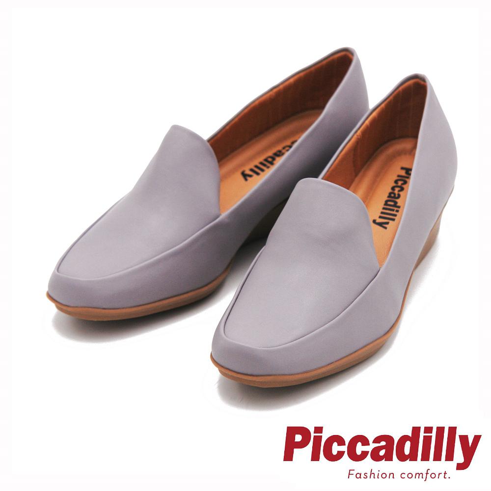 Piccadilly 莫卡辛素面編織休閒鞋 女鞋-灰  藍