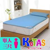 KOTAS 高週波防潑水透氣棉床墊(送防潑水保潔枕墊乙個) -單人
