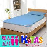 KOTAS 高週波防潑水透氣棉床墊(送防潑水保潔枕墊兩個) -雙人