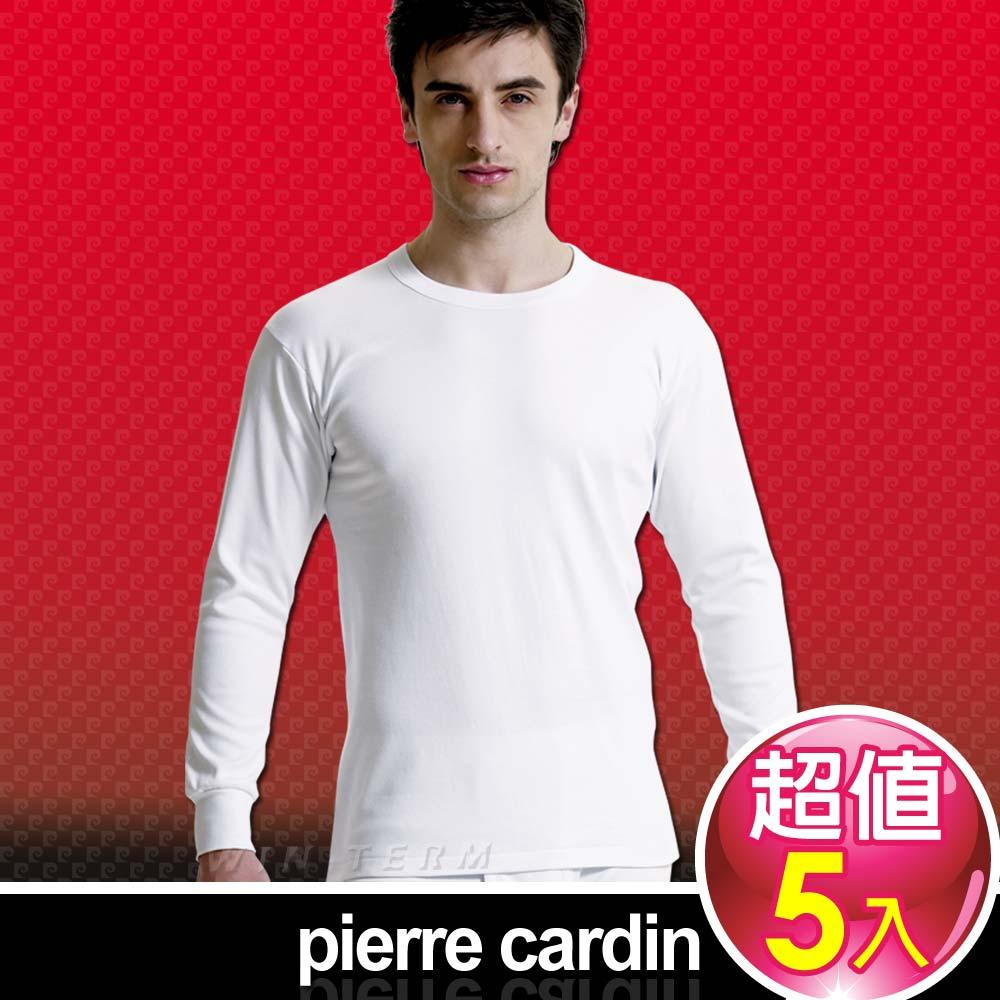 Pierre Cardin 皮爾卡登 排汗厚暖棉圓領長袖衫-台灣製造(5入組)
