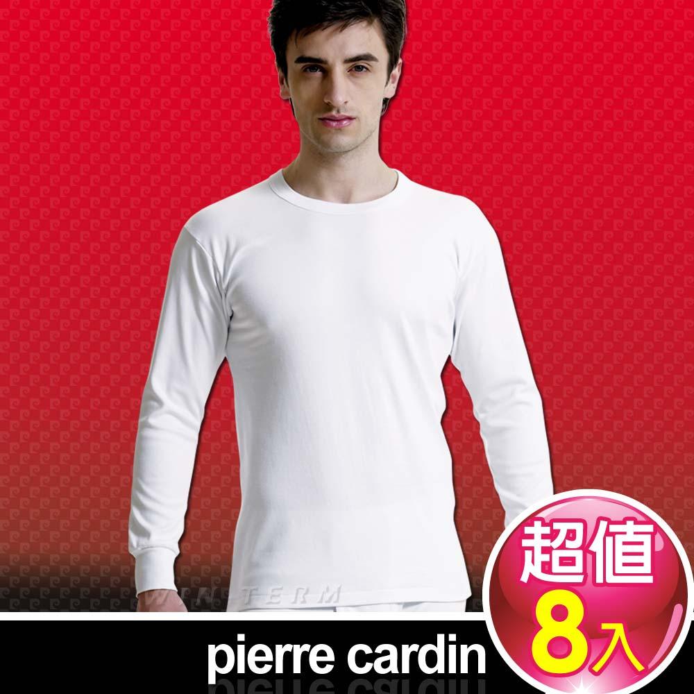 Pierre Cardin 皮爾卡登 排汗厚暖棉圓領長袖衫-台灣製造(8入組)