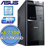 華碩H110平台【神代錫杖】Intel第七代i3雙核 SSD 120G效能電腦