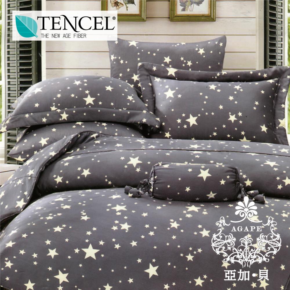 【AGAPE亞加‧貝】《獨家私花-燦爛星空》天絲雙人5尺四件式兩用被套床包
