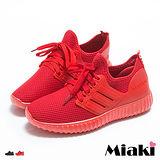 【Miaki】慢跑鞋韓劇潮流透氣英文字綁帶平底包鞋 (紅色 / 黑色)