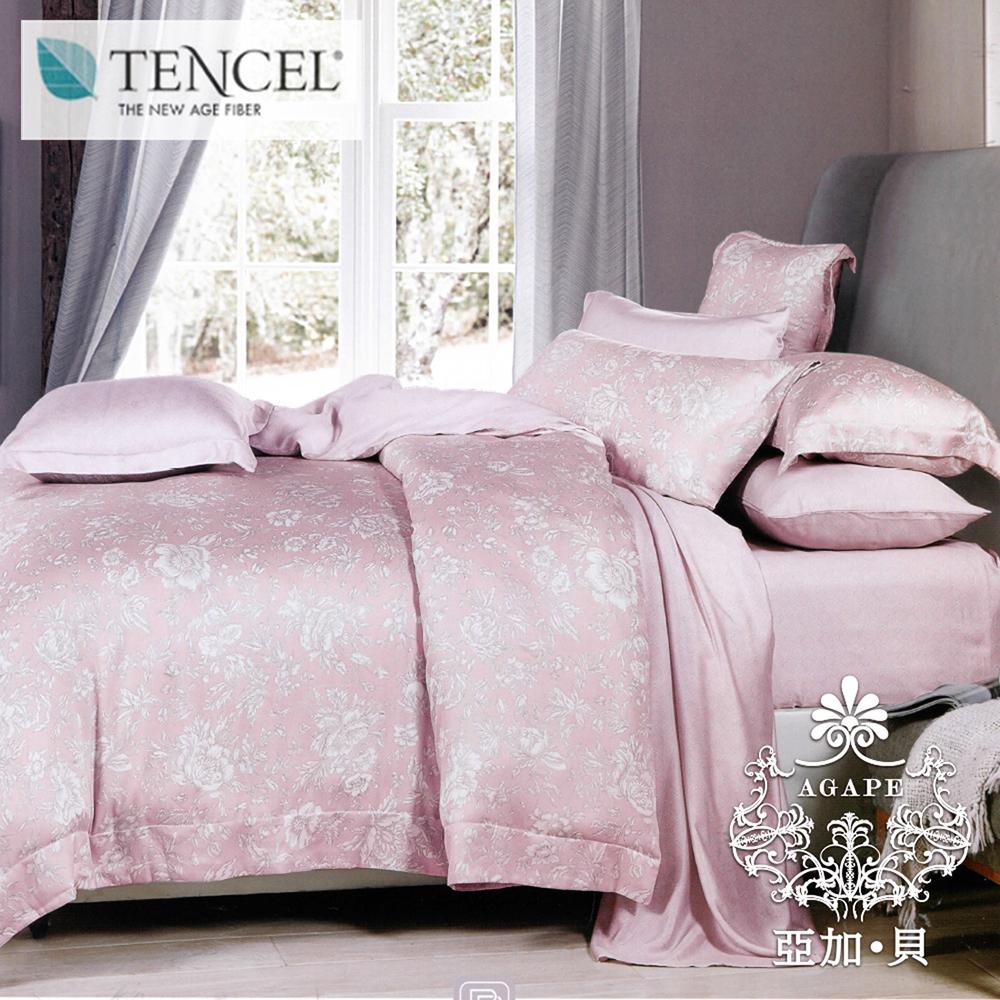 【AGAPE亞加‧貝】《獨家私花-氛芳疏影》天絲雙人加大6尺四件式兩用被套床包組