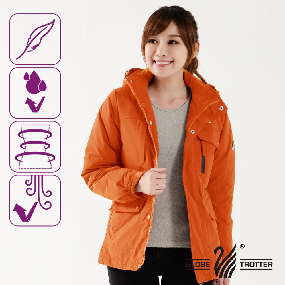 【遊遍天下】中長版Globetex防水女款JIS90%羽絨禦寒外套G0352桔色