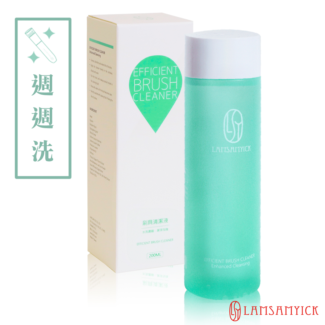 LSY林三益 刷具水洗液-綠【膏/液狀適用】 (200ml)