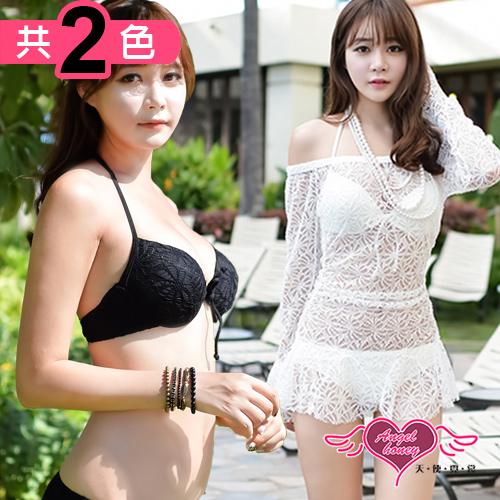【天使霓裳】夏日微醺 鋼圈三件式比基尼泳衣(共2色)