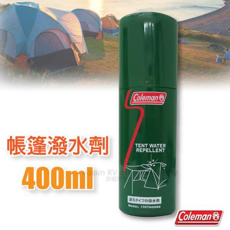 Coleman 帳篷專用撥水劑 400ml