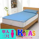 KOTAS 高週波防潑水透氣棉床墊 單人 送防潑水保潔枕墊乙個