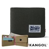 KANGOL 韓式潮流 多夾層/零錢袋橫式短皮夾+鑰匙圈禮盒-帆布迷彩軍綠 KG1162