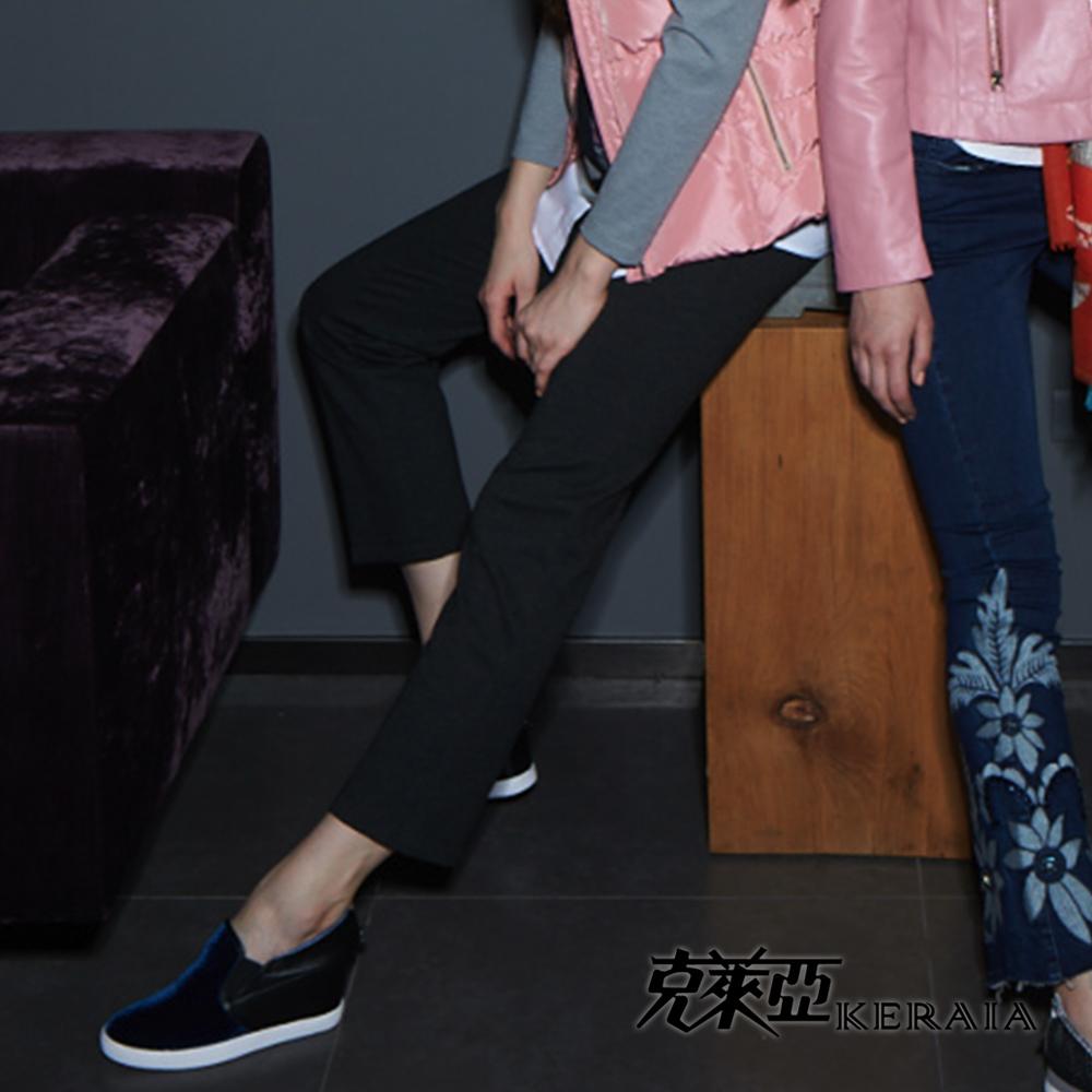 【克萊亞KERAIA】雙拉鍊彈性直筒褲