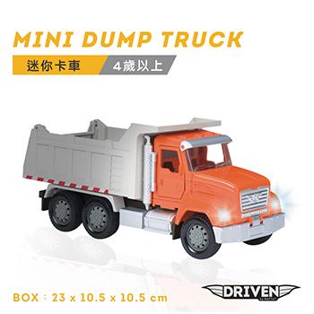 美國【B.Toys】迷你卡車_Driven系列