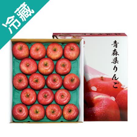 日本蜜富士蘋果禮盒18入