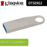 【超人生活百貨 】Kingston 金士頓 DataTraveler DTSE9G2 128GB 隨身碟