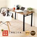 工作桌780