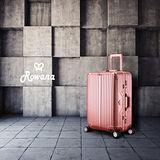 Rowana 閃耀律動立體拉絲輕量鋁框行李箱 20吋(玫瑰金)