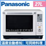 │Panasonic│國際牌 27L蒸.烘.烤微波爐 NN-BS603
