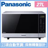 │Panasonic│國際牌 27L燒烤變頻微波爐 NN-GF574