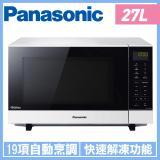 │Panasonic│國際牌 27L變頻微電腦微波爐 NN-SF564