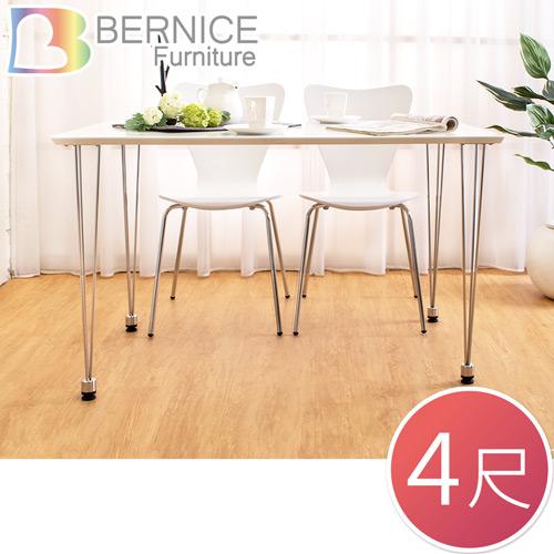 Bernice-喬安4尺長方型餐桌-白色-免組裝