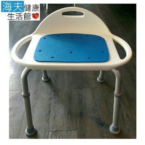 【海夫健康生活館】EVA坐墊 橢圓雙耳洗澡椅