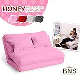 《BN-HOME》 HONEY甜蜜愛戀多段式摺疊沙發床(沙發床/單人沙發/折疊椅)