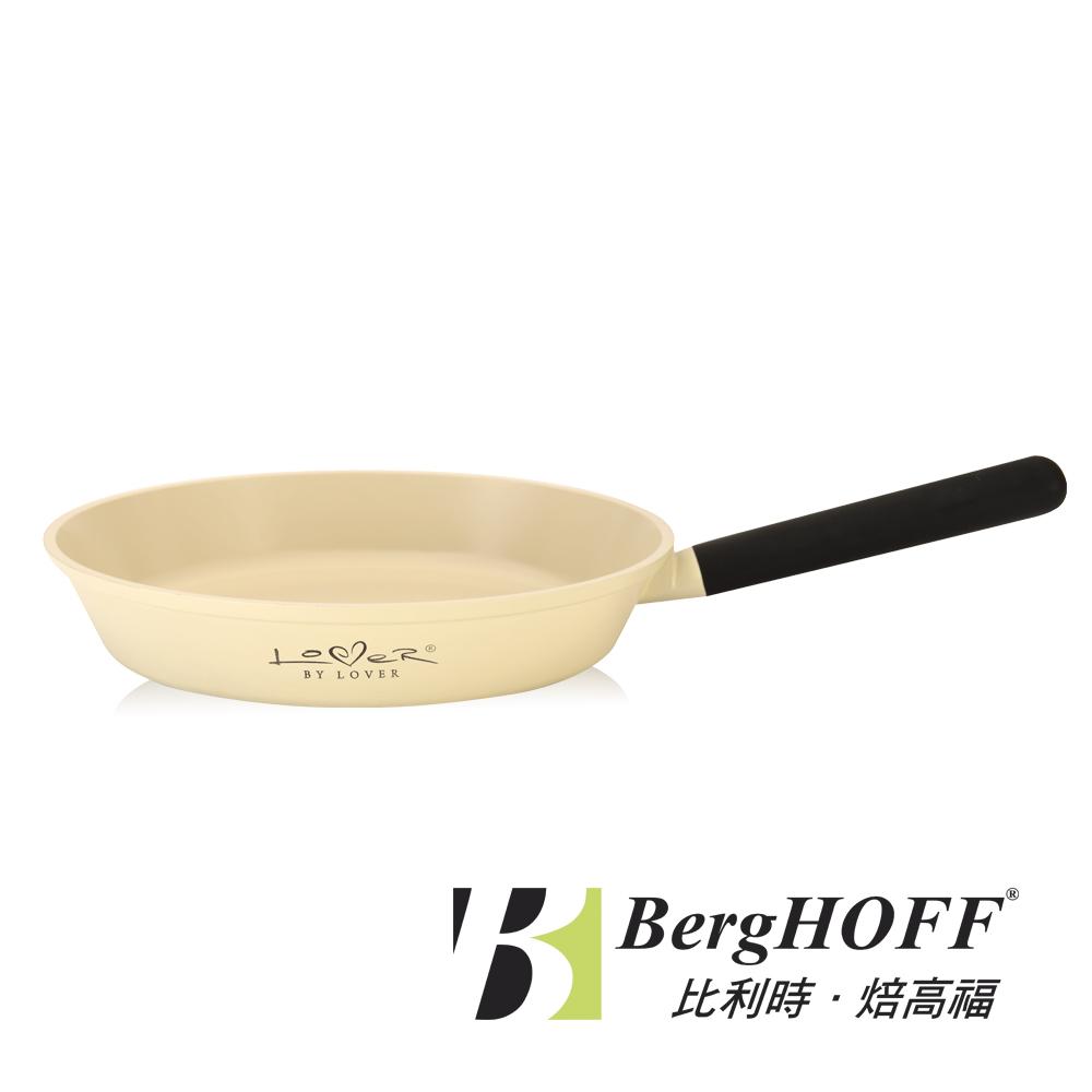 【比利時BergHOFF焙高福】情人鍋-平底鍋24CM