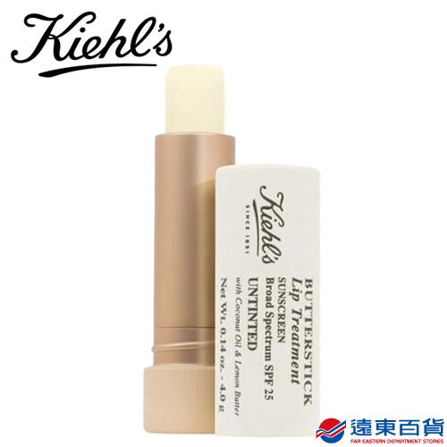 【官方直營】KIEHL's 契爾氏 檸檬奶油護唇膏SPF25(透明色)