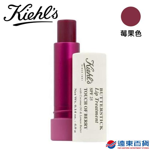 【官方直營】KIEHL's 契爾氏 檸檬奶油護唇膏SPF25(莓果色)